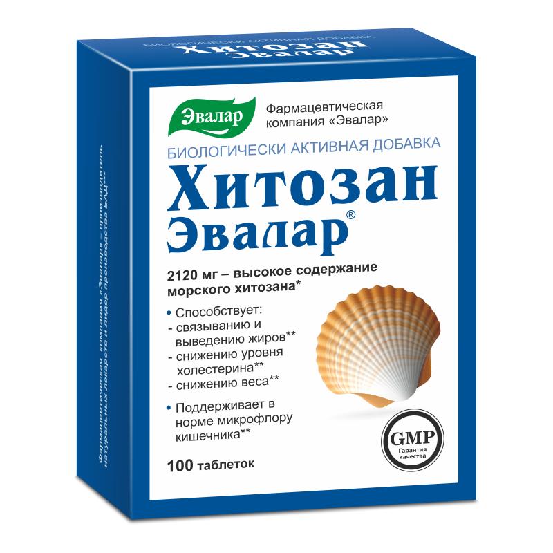 Массажеры в аптеке ульяновск яйца массажер для мужчин