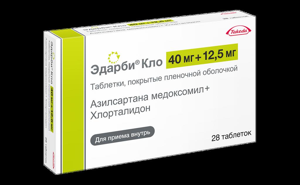 Эдарби® (Edarbi), инструкция, способ применения и дозы ...
